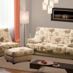 Кресло-кровать Зеркало Ночи